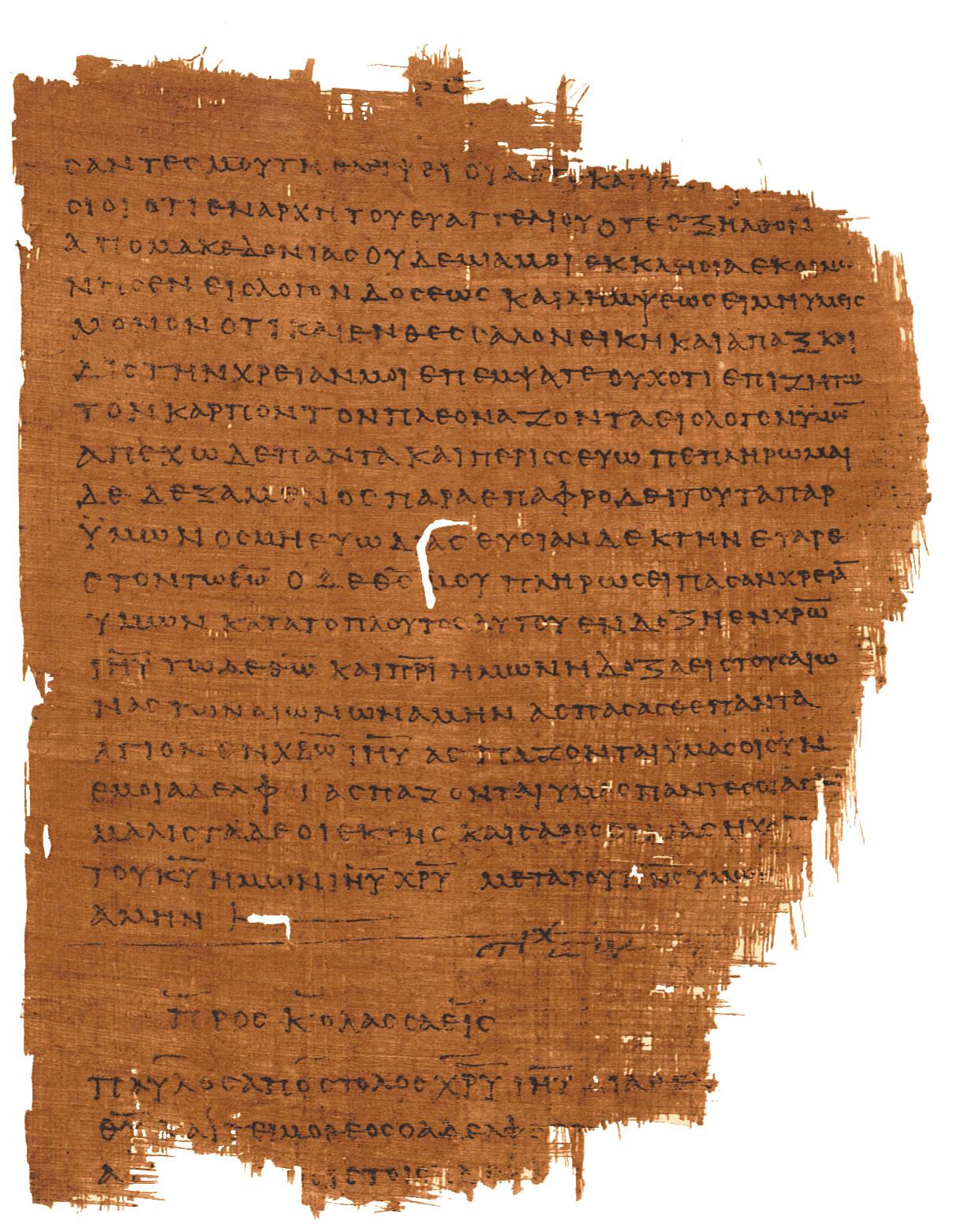 https://earlybible.com/manuscripts/p46-Col.html